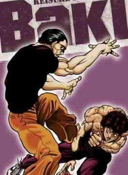 Quel art martial pratiqué Baki ?